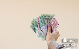 Кількість українців, які отримають зарплату в 10 тисяч гривень, зросла вдвічі, - Держстат