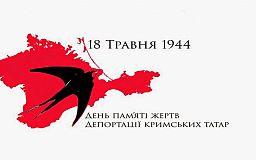 Маму і шестеро дітей солдати викинули з будинку. Усі мої рідні померли, - жертва геноциду кримськотатарського народу