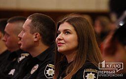 Другу річницю створення патрульної поліції відзначають у Кривому Розі