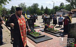 На Алеї Слави криворіжці провели панахиду за загиблими воїнами