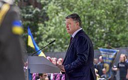 Культурный империализм был артподготовкой для агрессии России против Украины, - Порошенко
