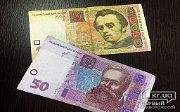 Фотофакт: 150 гривен зарплаты получили сотрудники 1-й горбольницы Кривого Рога