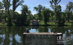 Когда «вернется» мост, соединяющий два криворожских парка (обновлено)