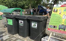 В Україні проаналізували європейський досвід збору сміття
