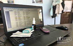 Номер електронного рецепту ліків українці отримуватимуть СМС-ками, - МОЗ