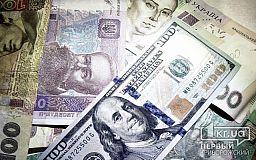 Департамент финансов создадут в исполкоме Криворожского горсовета