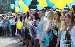 Более 3 тысяч криворожских выпускников выйдут на торжественные школьные линейки