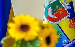 Главный судья первомайской эстафеты получил звание «Почетный гражданин» Кривого Рога