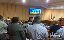 В Кривом Роге депутаты горсовета собрались на заседание