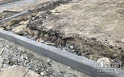 Одним решением дали «добро» на ремонт дорог и дорогущие квартиры для АТОвцев в Кривом Роге