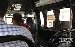 Стоит ли криворожанам ждать повышения стоимости проезда в маршрутках