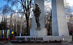 Перейменування площі у Тернівському районі Кривого Рогу мер пропонує спершу обговорити