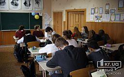Відкритий навчальний простір - різні варіанти організації навчання в українських школах