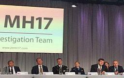 Правда про обставини збиття МН17 є катастрофою для вищого керівництва Росії - голова СБУ