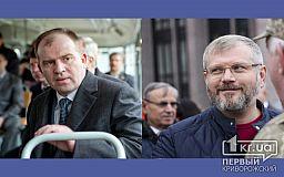 Генпрокурор Украины обратился в Раду, чтобы привлечь к уголовной ответственности Вилкула и Колесникова