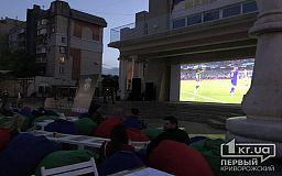 Криворожане смотрят финал Лиги Чемпионов open air