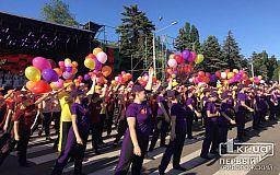 Празднование Дня города на главной локации открыто
