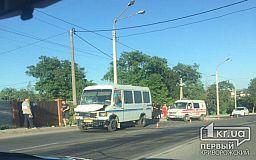 В Кривом Роге столкнулись два буса, пострадали пять человек