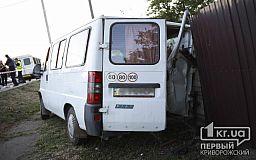 В криворожской больнице скончался один из пострадавших в ДТП на Куприна