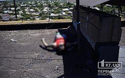 Фото 18+ Мужчина, найденный мертвым на крыше дома в Кривом Роге, не местный