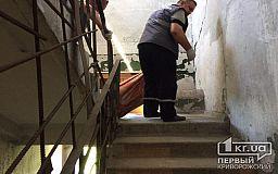 Фото 18+ Окровавленное тело молодого мужчины обнаружено на крыше дома в Кривом Роге