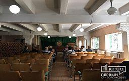 Публичного слушания отчета о работе не захотело руководство криворожского КП «Городской троллейбус»