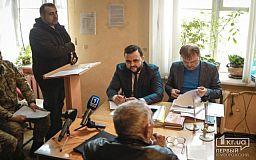 Дата следующего судебного заседания по делу раненного криворожанина Вячеслава Волка