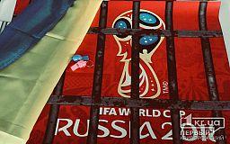 Свистки, плакати і прапори України закликають брати на акцію SaveOlegSentsov Кривий Ріг