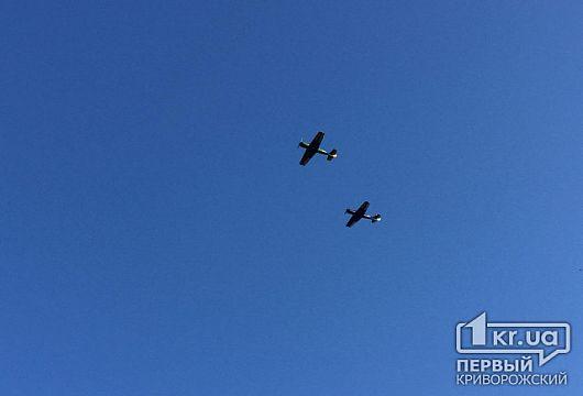 Самолеты пролетели над концертными площадками Кривого Рога