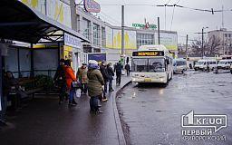 За 4 гривны криворожане могут поехать на Ингулец в эко-автобусах