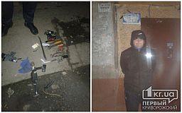 В Кривом Роге мужчина с ручной дрелью и наркотиками пытался ограбить ломбард