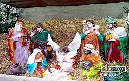 Когда криворожане празднуют Рождество, - результат опроса