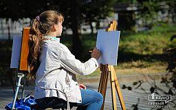 Юних криворізьких художників запрошують намалювати країну із синьо-зеленими очима