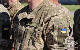 Військовим пенсіонерам Кривого Рогу перерахують пенсії
