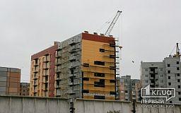 За рік на Дніпропетровщині зареєстровано 3 тисячі дозвільних документів у сфері будівництва