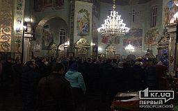 Как украинцы отпраздновали Рождество