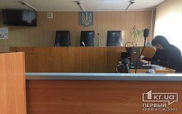 Полный зал собрало судебное заседание по делу о надругательстве над флагом Украины в Кривом Роге