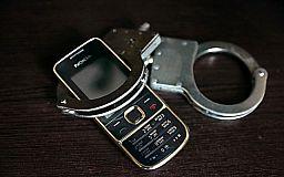 Криворожанин попросил позвонить, но украл телефон