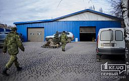 В Кривом Роге обнаружена граната, привязанная к машине
