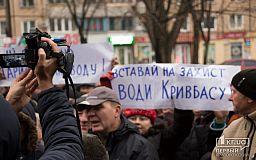 Перед собранием профсоюза Кривбасспромводоснабжения водоканал озвучил свою версию происходящего