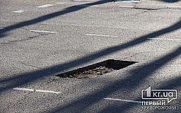 В 6,66 раза больше денег нужно для ремонта дорог Кривого Рога