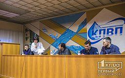 Обещали золотые горы, но нет даже зарплаты, - что происходит в Кривом Роге на собрании коллектива КПВС