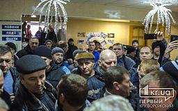 На собрание профсоюза не пускают депутатов криворожского горсовета и СМИ