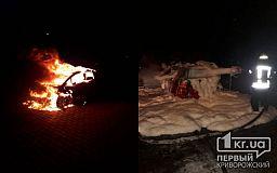 В Кривом Роге на стоянке сгорели две легковушки