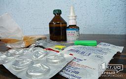 12 тысяч человек заболели гриппом и ОРВИ за неделю в Днепропетровской области