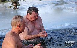 Где на Крещение жители Кривого Рога могут смыть грехи