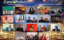 Євробачення 2018. Відомі імена учасників Нацвідбору