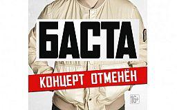 Артисту, который просил не путать Таганрог с Кривым Рогом, запретили въезд в Украину