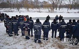 Чрезвычайники соломинкой спасли криворожанина, который «провалился под лед»