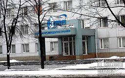 Криворожане просят депутатов горсовета вмешаться в ситуацию на КПВС